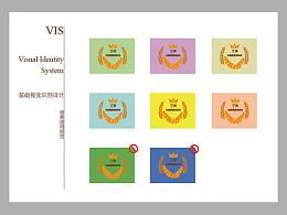 LOGO设计 海报设计 VI设计 画册设计 专题页面设计