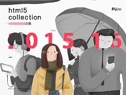 #2015-2016#yutsai#H5合集