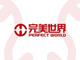 完美世界logo设计