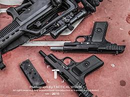 TT33 & Type 95