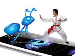 硕谷设计作品—上海蚁众科技品牌行形象设计。logo设计/标志设计、vi设计/包装设计/智能手机软件