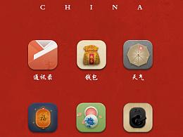 中国风icon图标作品