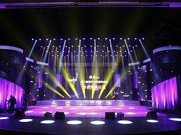 《明星公民》舞台设计 + 延展设计