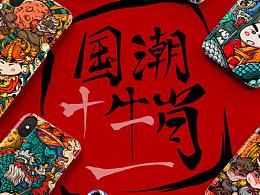 国潮插画手机壳系列 十二生肖蜡笔小新联名款