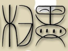 平面—字体设计