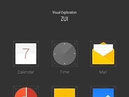 ZUI设计探索-2015上