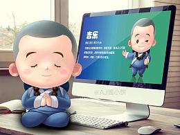 吉祥物设计:《吉乐》设计案,中国风禅意佛教小和尚僧人卡通形象,AJ酱小饼in站酷zcool