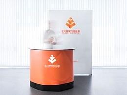 亚元股份基金logo及其vis设计