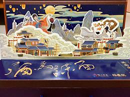 泸州老窖×拉面说联名产品酒为谋面礼盒包装插画设计