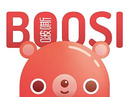 啵嘶-BOOSI(熊博士品牌卡通形象设计提案)