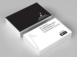 名片 创意排版 创意设计 名片效果图 平面设计 视觉传达