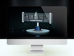 C4D创意字体海报设计
