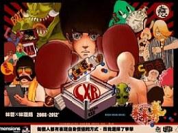 拳拳拳#动画短篇#