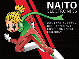 NAITO利德电子