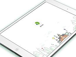 答尔问app —pad端设计