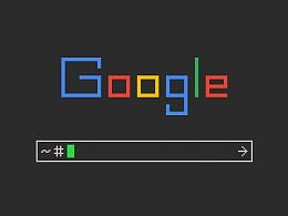 谷歌搜索终端风格 Search - Daily UI
