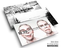 NOVOCHIC 网页设计①