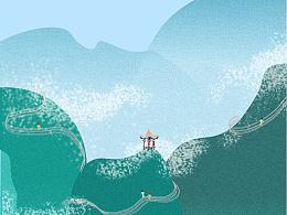 插画风格系列海报