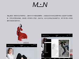 M.N 品牌
