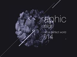 Graphic 2014(含高清壁纸)