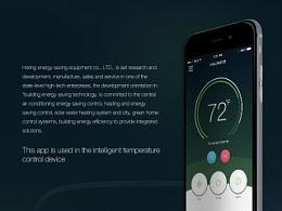 海林温控系统app设计