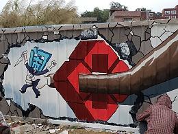 手绘墙画 3D立体画 文化墙 城市建设文化墙 社区文化墙