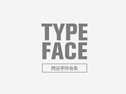 2016/字体设计/第一季