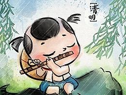 No.5中国的节日—[清明节]