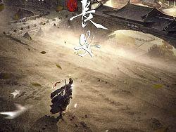 《妖出长安》概念海报