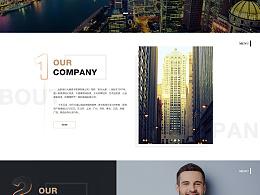 smoothdt world企业官网