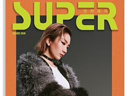 SUPER世界青年# 封面人物 乃万