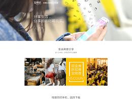 玉林城 本地化社交项目 UI