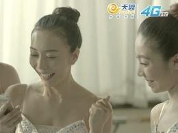 中国电信天翼4G形象片