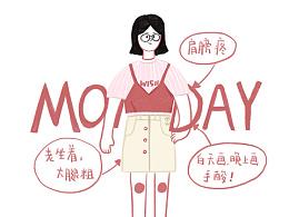 设计女工的日常
