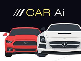 AI汽车绘制(附源文件)