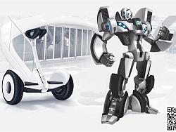 九号平衡车变形概念