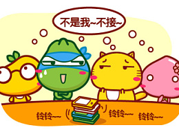 健力宝第五季哈咪猫漫画系列