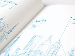 建筑智能化地板画册设计/版式设计