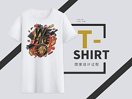 守望先锋 X 全民突击T恤