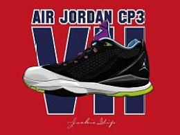 Air jordan CP3 VII