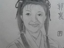 郭襄1995
