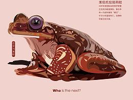 已灭绝动物的海报