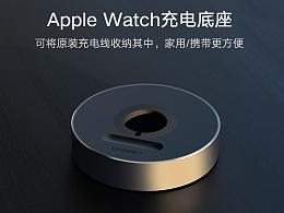 apple watch 收纳盒