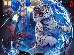 核玩coreplay女武神系列第二款白虎—星辰設計圖