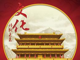 《金玉》华昌珠宝广告设计