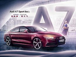 Audi_绘最美A7