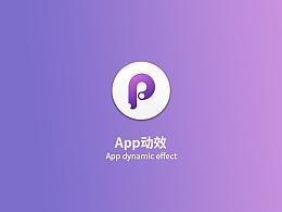 principle App动效(不定期更新)