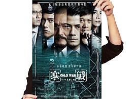"""临摹""""寒战""""电影海报设计"""