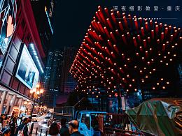 梦幻城市重庆-洪崖洞
