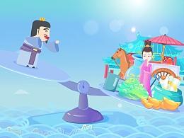 创造师丨泸州老窖mg动画